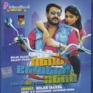 Run Babby Run Malayalam Blu Ray 2012 (South Indian Cinema/Movie/Film) * Mohanlal