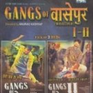 Gangs of Wasseypur I & II Hindi DVD Combo (3 DVD Pack) (Indian/Bollywood/2012)