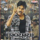 Cameraman Gangatho Rambabu Telugu Blu Ray (2013/Tollywood/Indian)*Pawan, Tamanna