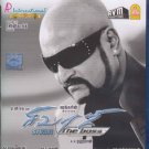 Sivaji The Boss Tamil Blu Ray (Indian/Cinema/Film) Stg Rajini Kanth, Shreya