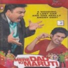 Mere Dad Ki Maruti Hindi DVD (2013/Indian/Bollywood/Cinema)*Ram Kapoor, Saqib