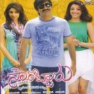 Sarocharu Telugu DVD(2013/Tollywood/Indian/Cinema/film)*Ravi Teja, Kajal Agarwal