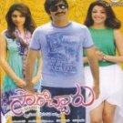 Sarocharu Telugu DVD(2013/Tollywood/Indian/Cinema/film)*Ravi Teja, Kajal Agarwal