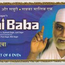 Sai Baba Hindi DVD Complete Set by Ramanand Sagar