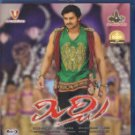 Mirchi Telugu Blu Ray (Film/Tollywood/Movie/2013/Cinema) (Prabhas,Anushka,Richa)