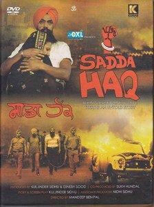 Sadda Haq Punjabi DVD (Indian,Movie,Film,Cinema)*(Kuljinder Singh Sidhu)