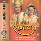 Ramayan With Utar Kand Complete Hindi DVD Set by Ram Anand Sagar