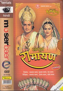 Ramayan With Utar Kand Complete Hindi DVD Set by Ram Anand Sagar