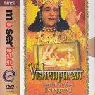 Vishnupuran Hindi DVD Set  (Indian/Mythological/Film) (With English Subtitles)