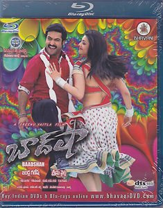 Baadshah Telugu Blu Ray (Tollywood/Movie/Film/Cinema)(Siddharth, Kajal Agarwal)