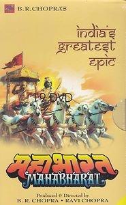 Mahabharat (TV Series) (Indian Mythological TV Drama) with English Subtitles