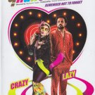 Ghanchakkar Hindi DVD (Bollywood/Film/Movie/2013) (Vidya Balan, Emraan Hashmi)