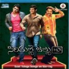 Sirimalle Jallu Songs Blu Ray (2013/Bollywood/Tollywood/Songs/Cinema)