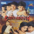 Sarfarosh Hindi Blu Ray (2013/Bollywood/Aamir Khan/Film/Cinema)