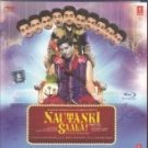 Nautanki Saala Hindi Blu Ray (2013/Bollywood/Ayushmann Khurrana/Cinema/Film