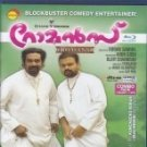 Romans Malayalam Blu Ray(2013/Cinema/Bollywood/Movie/Kunchacko Boban/Biju Menon)