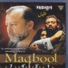 Maqbool Hindi Blu Ray (Bollywood/Film/Cinema)*Irrfan,Tabu,Pankaj Kapoor