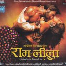 Raam Leela Hindi Songs CD ( 2013/Bollywood/Deepika Padukone/ Ranveer Singh)