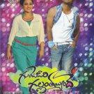 Gunde Jaari Gallanthayyinde Telugu DVD (2013/Indian)*Nitin,Nithya,Isha,Jwala,Ali