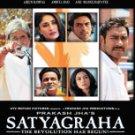 Satyagraha Hindi DVD