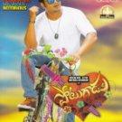 Potugadu Telugu DVD