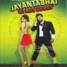JayantaBhai Ki Luv Story Hindi DVD