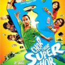 Chor Chor Super Chor Hindi DVD