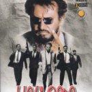 Baasha Tamil DVD (EVP International/Indian/Cinema/Film)*Rajnikanth, Nagma, Raghu