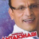 Sa Re Ga Ma Antakshari With Annu Kapoor