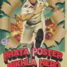 Phata Poster Nikhla Hero Hindi Movie DVD *-Shahid Kapoor, Illeana