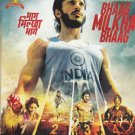 Bhaag Milka Bhaag Hindi DVD (Bollywood/2013/Cinema)