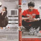 Prema Katha Chitram Telugu BluRay (Tollywood/2013/Nanditha/Hindi)