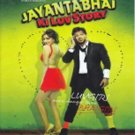 Jayantabhai ki luv story Hindi DVD (Bollywood/2013/Cinema)