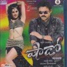 Shadow Telugu Blu Ray (Tollywood/Film/Movie/Cinema) (Venkatesh,Taapsee Pannu)