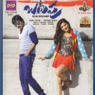 Balupu Telugu Blu Ray (2014/Indian/Tollywood/Cinema)*Ravi Teja, Shruti Hassan