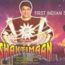 Shaktiman Indian Serial without English Subtitles set  (Drama/Bollywood)
