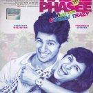 Hasee Toh Phasee Hindi DVD *ing Sidharth malhotra, Parineeti Chopra (2014 Movie)