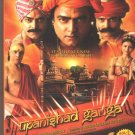 Upanishad Ganga Vol 3 TV Series 4 DVD Set (Indian/Serial/Hindi)*Abhimanyu Singh