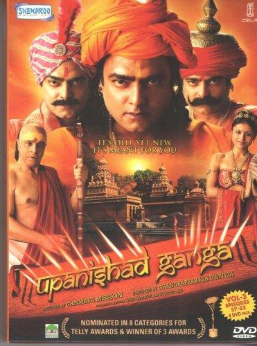 Upanishad Ganga Vol 3 TV Series 4 DVD Set (Indian/Serial/Hindi)*Abhimanyu Singh