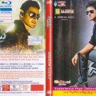 DOOKUDU TELUGU Blu Ray (Indian/Cinema/Film)* MAHESH BABU, SAMANTHA