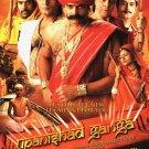 Upanishad Ganga Vol 1 TV Series 4 DVD Set (Indian/Serial/Hindi)*Abhimanyu Singh