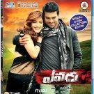Yevadu Telugu Blu Ray (2014/Indian/w Eng Subtitles)*Ram Charan,Allu Arjun,Shruti