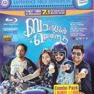 Bangalore Days Malayalam Blu Ray - Dulquer Salmaan,Fahadh Faasil (Anjali Menon)