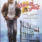 Attarintiki Daaredi Telugu DVD *ing Pawan Kalyan (Tollywood/Film/2014 Movie)