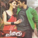 Yevadu Telugu DVD *ing Ram Charan, Shruthi Hassan (Tollywood/Film/2014 Movie)