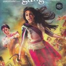 Gulaab Gang Hindi DVD *ing Madhuri Dixit, Juhi Chawla(Bollywod/ Film/2014 Movie)