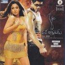 Krishnam Vande Jagadgurum Telugu BluRay (Tollywood/Movie/Cinema/2014)