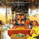 Filmistaan Hindi DVD *ing Sharib Hashmi,Inaamulhaq (Bollywood/Film/Cinema/2014)