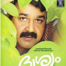 Drishyam Malayalam DVD *ing Mohanlal, Meena(Bollywood/2014 Movie/Film)