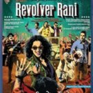 Revolver Rani Hindi Blu Ray Starring Kangana Ranaut, Vir Das(Bollywood/2014)